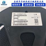 电池管理  S-8232ALFT-T2-G