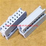 原装正凌精工NEXTRON排线压线条IDC-16P FC-16P脚距2.54MM 16脚三件套
