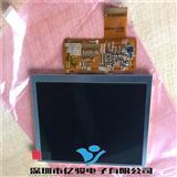 TM050RDH03 天马5寸 全新数码屏欢迎咨询
