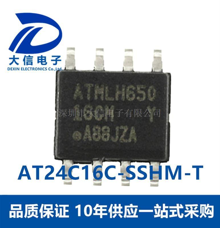 AT24C16C-SSHM-T