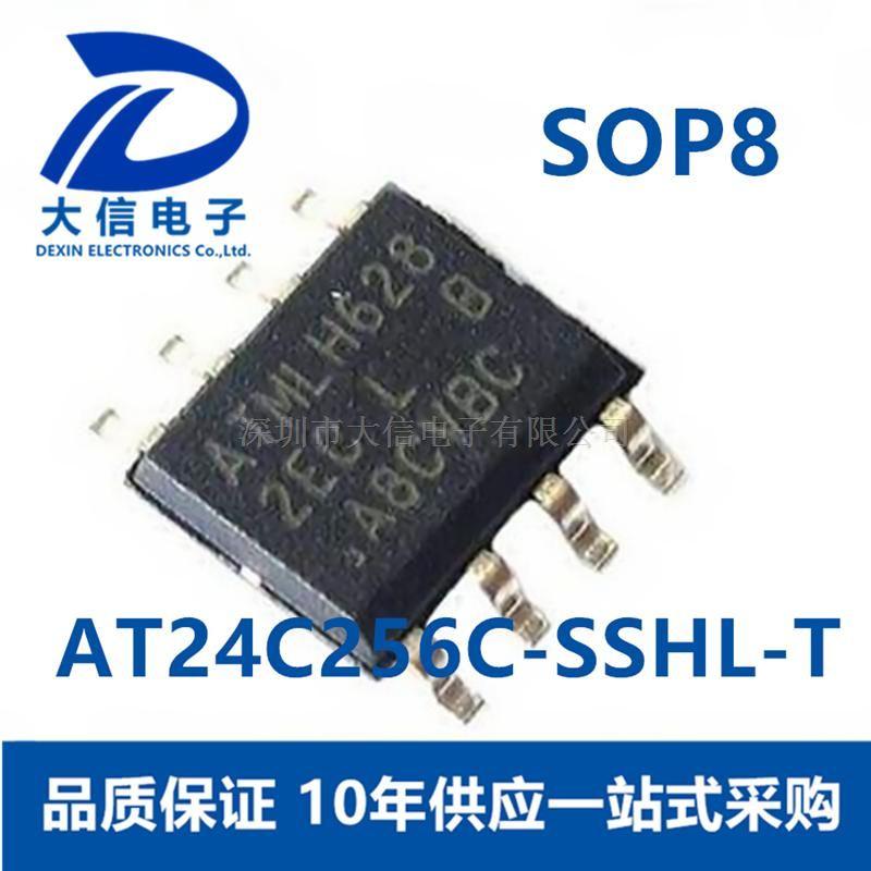 AT24C256C-SSHL-T