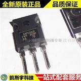 IRG4PC50WPBF IGBT晶�w管代理IR原�b�F�