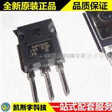 IRG4PC50WPBF IGBT晶体管代理IR原装现货