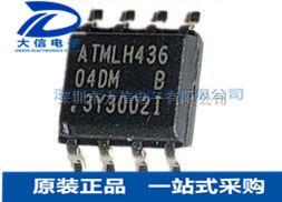 AT24C04D-SSHM-T