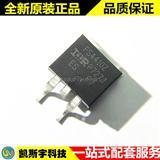 IRFS4410ZTRLPBF MOSFET代理IR原装现货