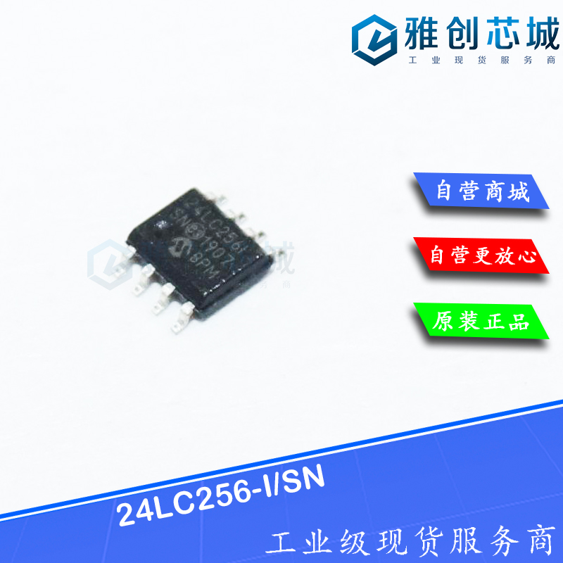 24LC256-I/SN