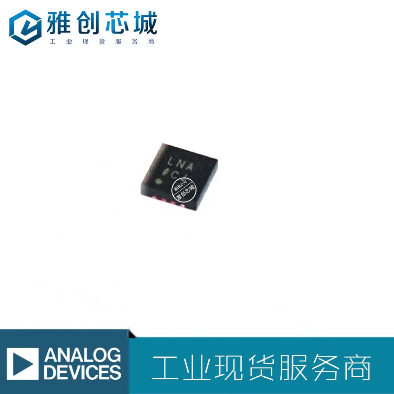 ADM7150ACPZ-3.3