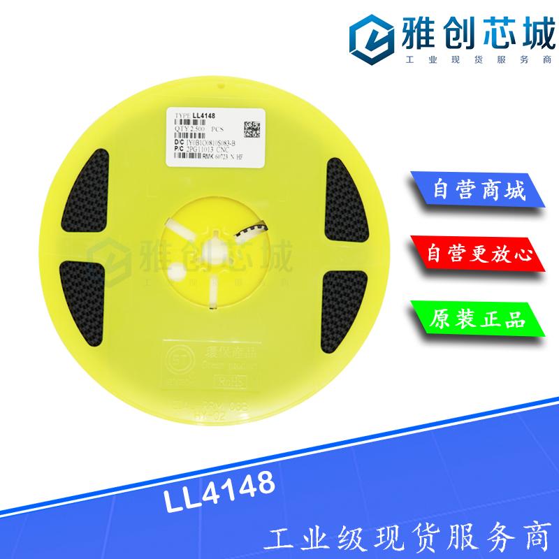 LL4148