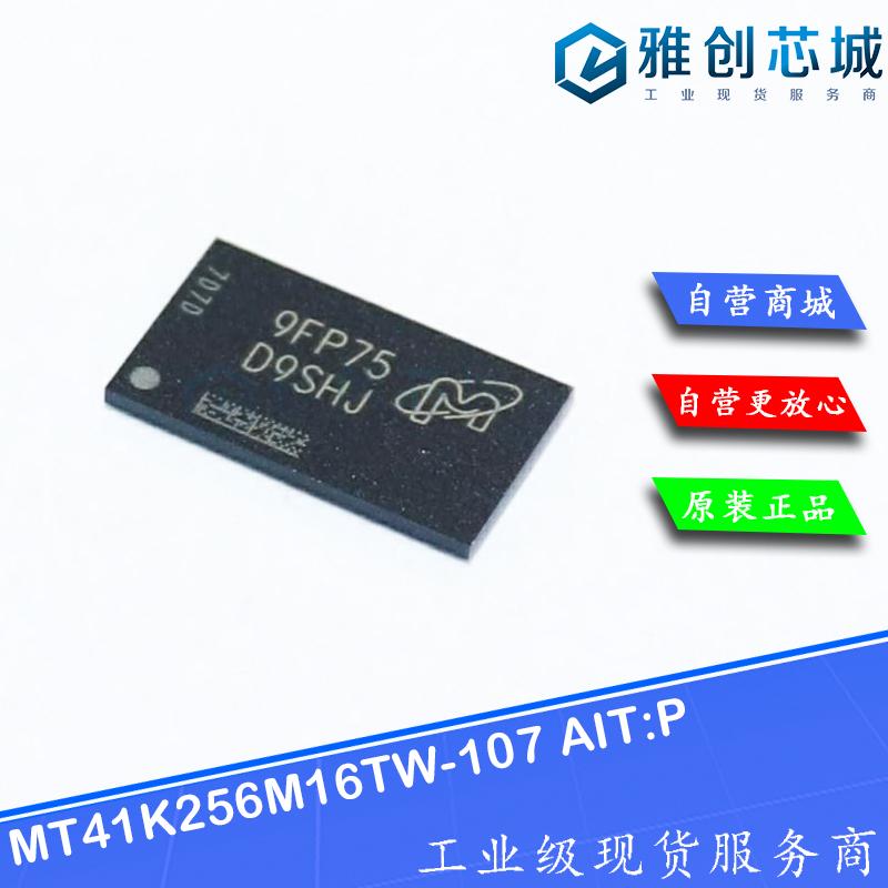 MT41K256M16TW-107 AIT:P
