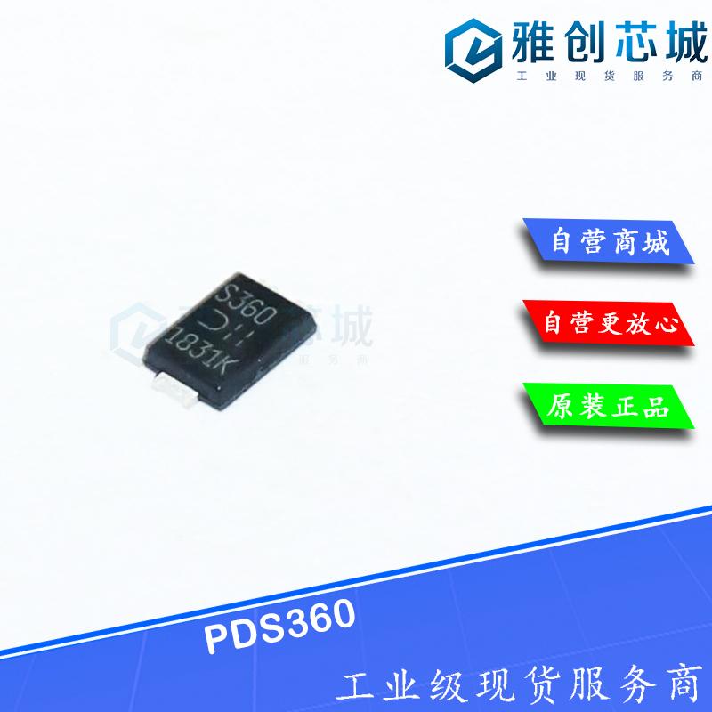 PDS360