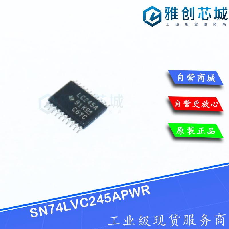 SN74LVC245APWR