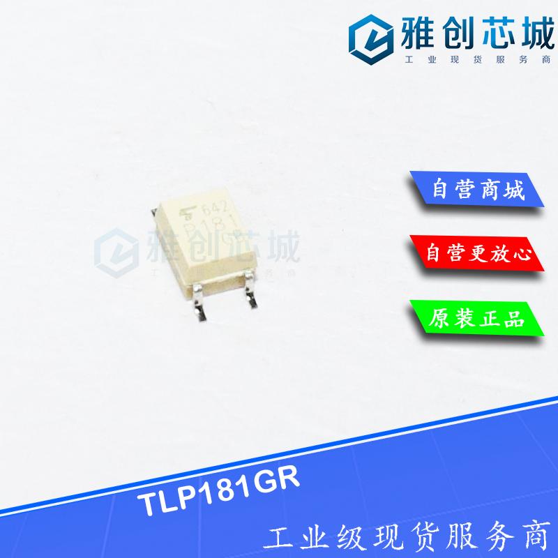 TLP181GR