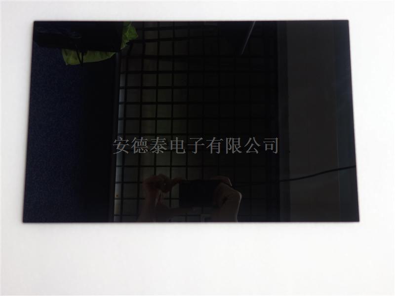 G156HAC01.0