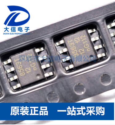 PCF8563T