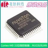 新唐最具性价比 32位微控制器 NUC029LAN