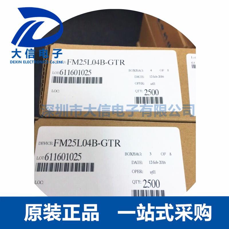 FM25L04B-GTR