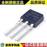IRFU5410PBF MOSFET代理IR原装现货