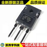 IRG4PC50UPBF MOSFET代理IR原�b�F�