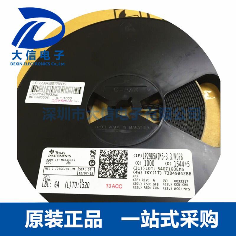 LP2985IM5-3.3