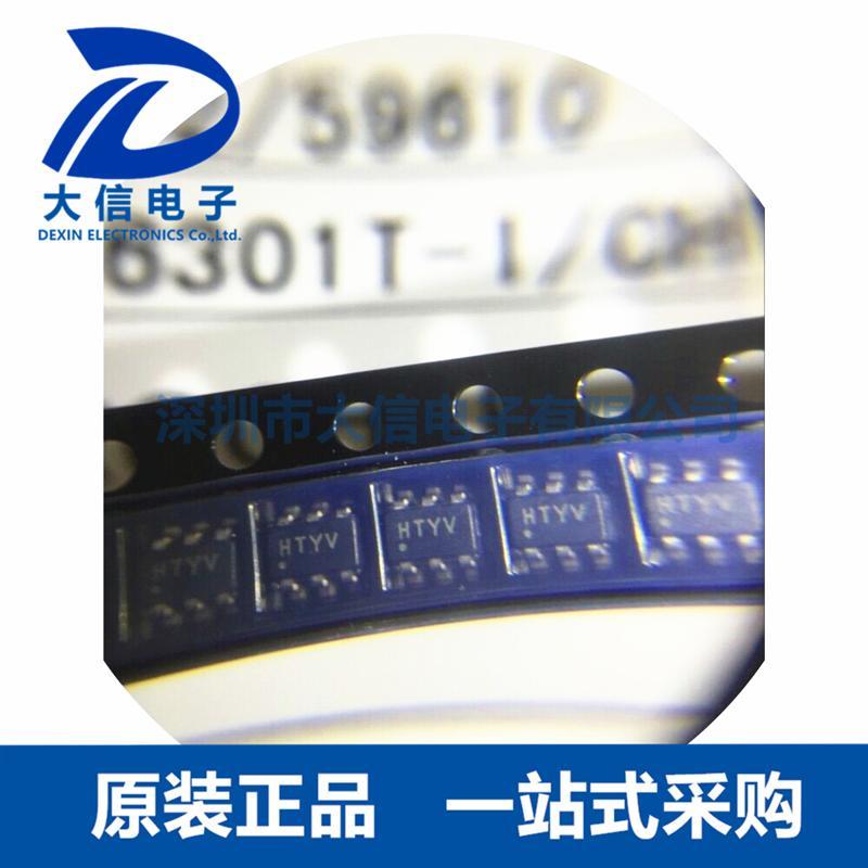 MCP16301T-I/CHY