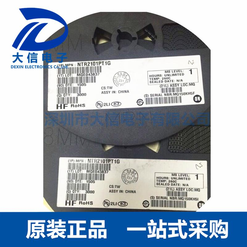 NTR2101PT1G