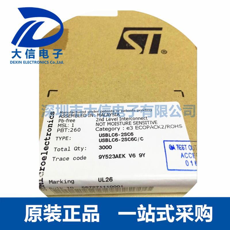 USBLC6-2SC6