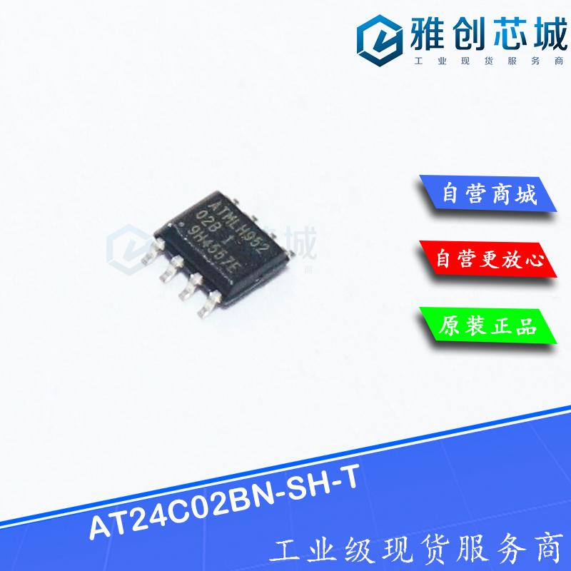 AT24C02BN-SH-T