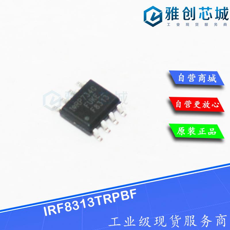 IRF8313TRPBF