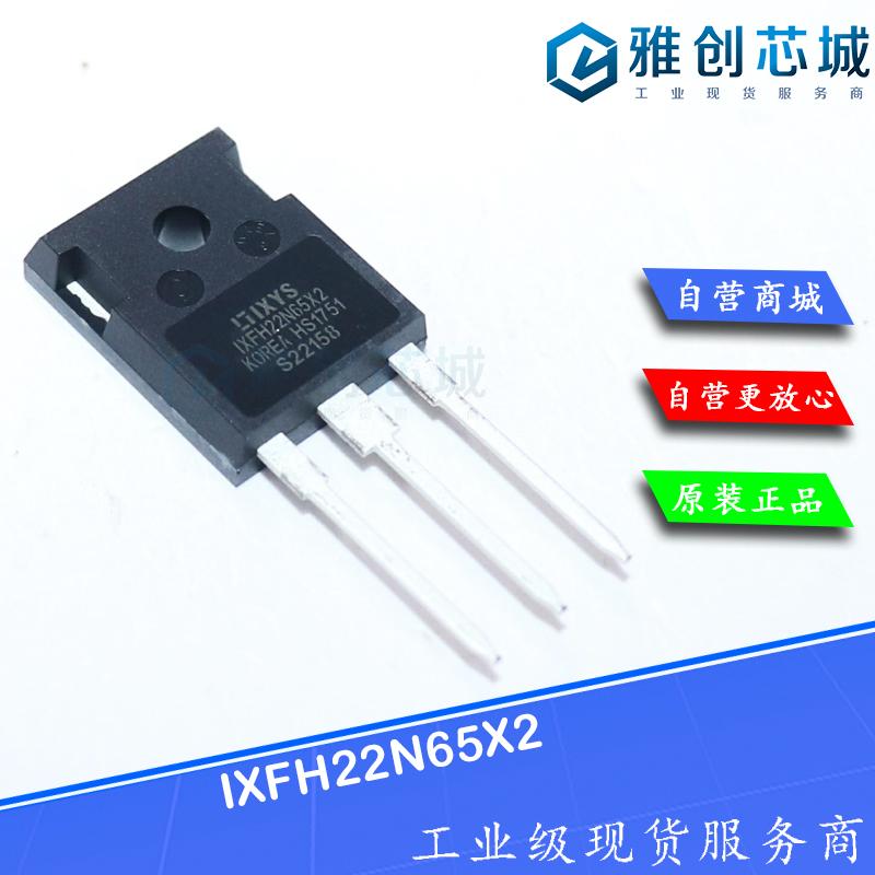 IXFH22N65X2