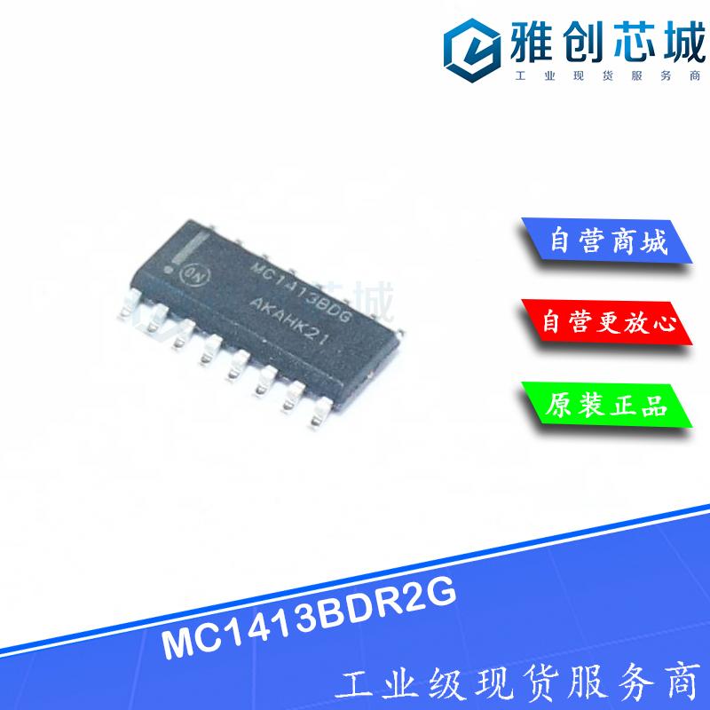 MC1413BDR2G