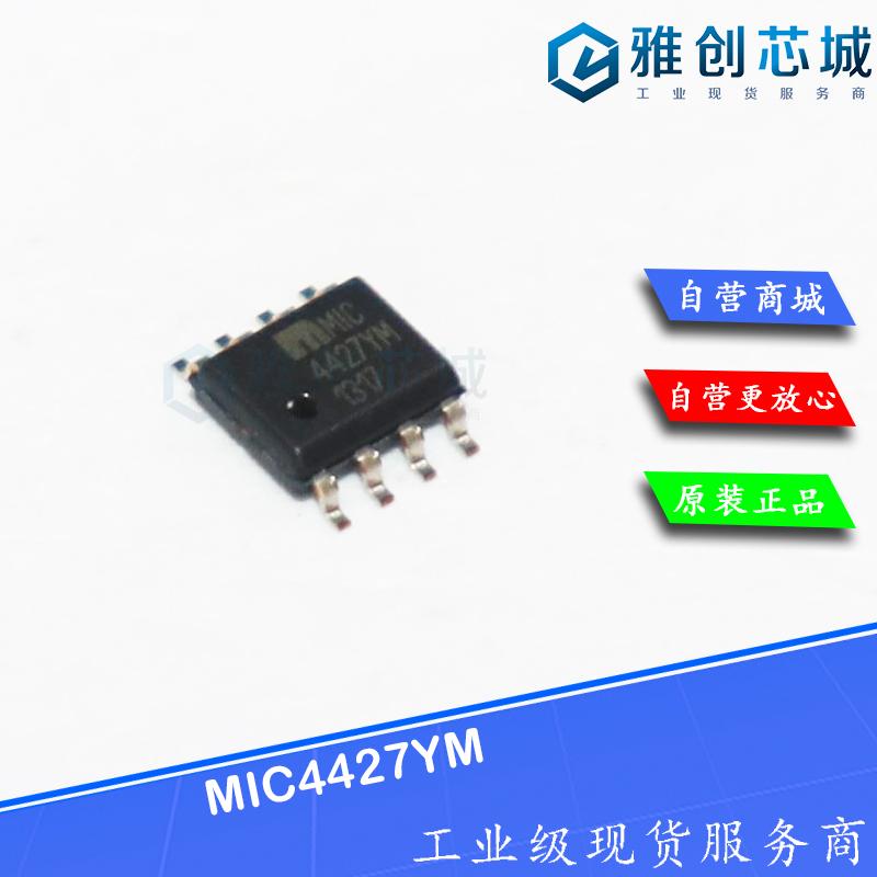 MIC4427YM