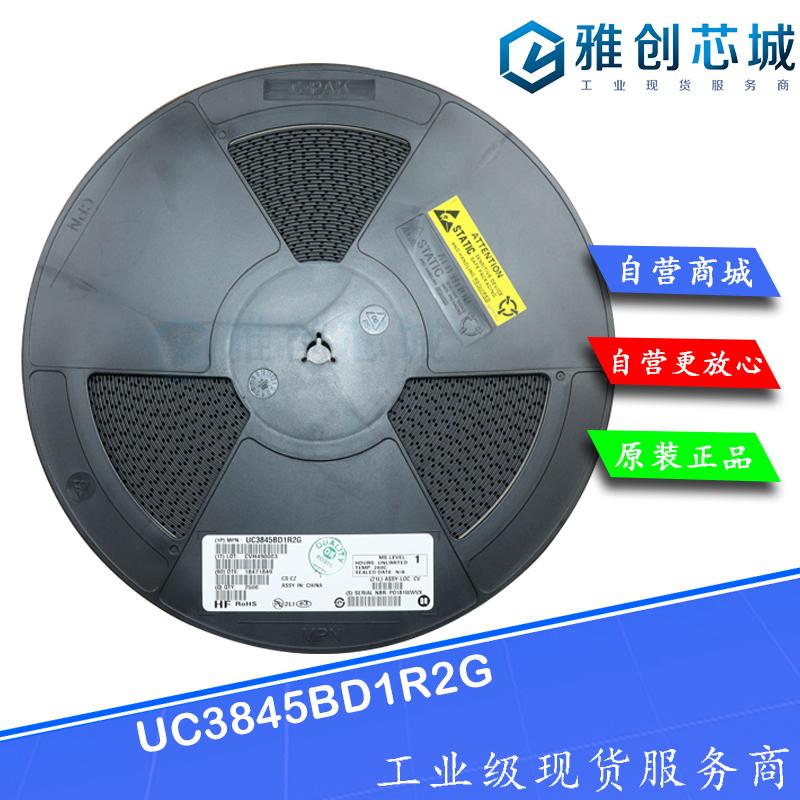 UC3845BD1R2G