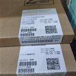 全新PCA82C250T/YM SOP-8 丝印82C250Y CAN总线收发器 接口芯片