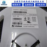 热敏电阻器1206L075TH现货热卖