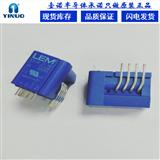 霍尔电流传感器 CKSR25-NP  现货热卖