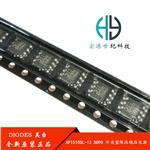 AP1510SL-13 丝印AP1510开关型降压稳压电源