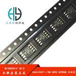 25AA1024T-I/SM SOP8 EEPROM 存储器芯