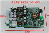 车载直流工控机电源LB300D-7600