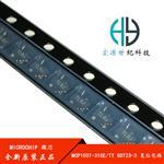 MCP103T-315E/TT 3.08V SOT23-3 复位电路IC
