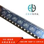 74HC14PW 芯片TSSOP-14 逻辑电路 六非门