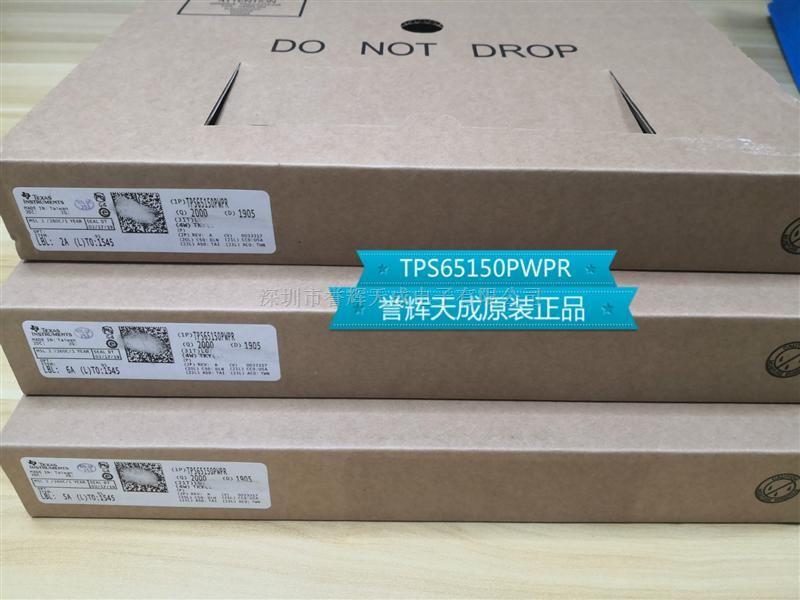 TPS65150PWPR
