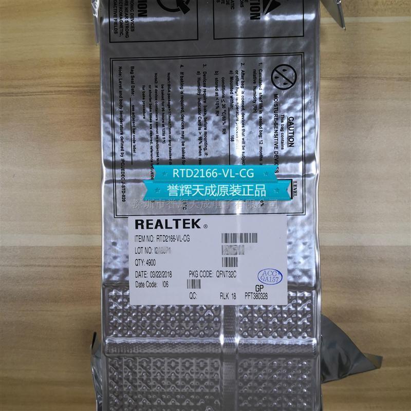 RTD2166-VL-CG