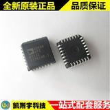 AD698APZ信号调节器代理ADI原装现货