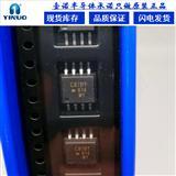 光隔离放大器 ACPL-C87BT-500E