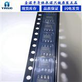 壹诺直供AS5600位置传感器