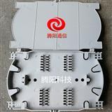 24芯光纤熔纤盘 产品介绍