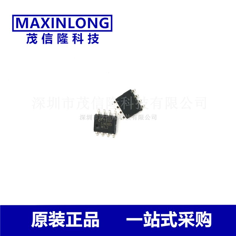 LM385MX-1.2