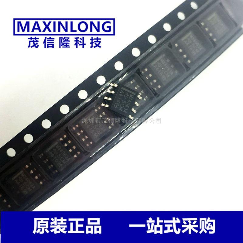 MC34063ADR