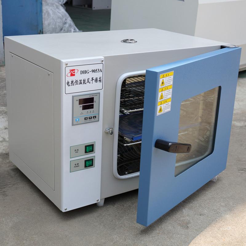 上海培因DHG-9123A高温烘箱