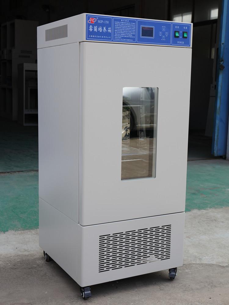 大型霉菌培养箱MJP-450上海培因实验仪器有限公司